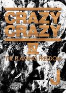 CRAZY CRAZY IV -THE FLAMING FREEDOM- DVD