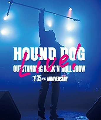 HOUND DOG 35th Anniversary『OUTSTANDING ROCK'N'ROLL SHOW』Blu-ray