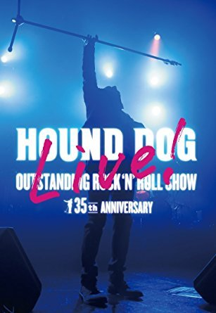 HOUND DOG 35th Anniversary『OUTSTANDING ROCK'N'ROLL SHOW』DVD