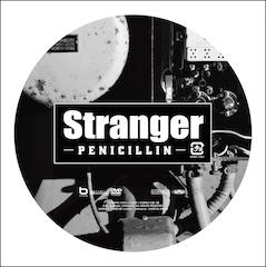 DVD SINGLE「Stranger」
