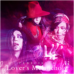 Lover's Melancholy Type-A