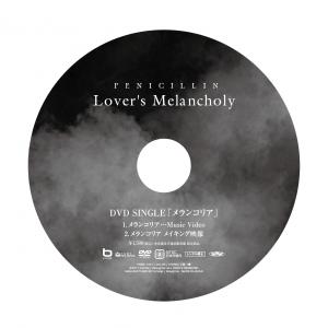 DVD SINGLE「Lover's Melancholy」